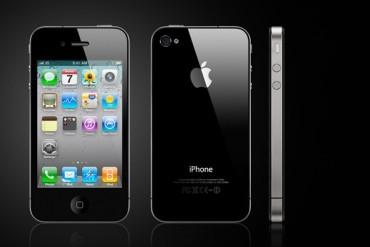 Reparatii iPhone